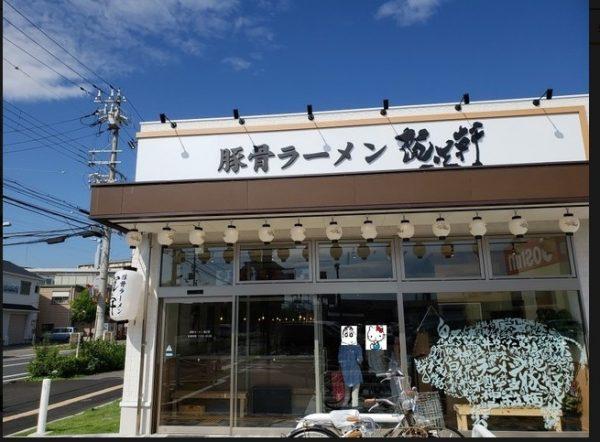豚骨ラーメン賀正軒明石店食レポしてきました♪(メニューあり)
