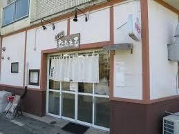 【ラーメンランキング1位】西明石の「ななまる」さんへ食レポです!
