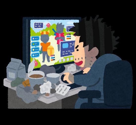 ノリマネの生活状況とネットビジネスの運営報告