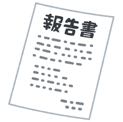 ブログ運営報告(2019年9月)