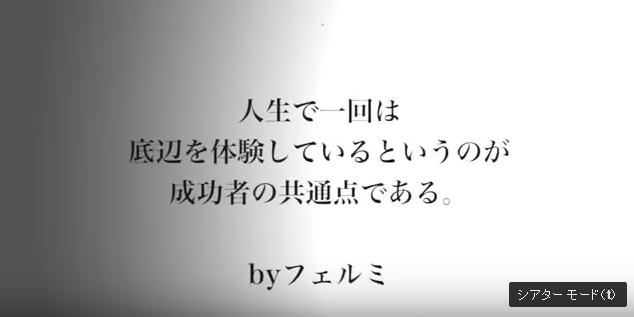 無職 5つ 漫画 動画
